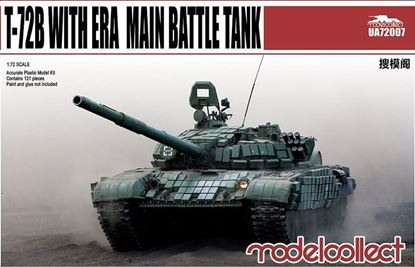 Picture of T-72B with ERA main battle tank