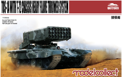 Picture of TOS-1A with T-72 Chassis Heavy Flame Thrower System