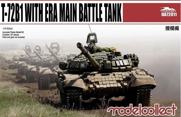 Picture of T-72B1 with ERA main battle tank