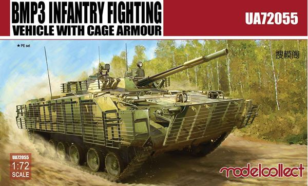 Picture of BMP3 INFANTRY FIGHTING VEHICLE WITH CAGE ARMOUR