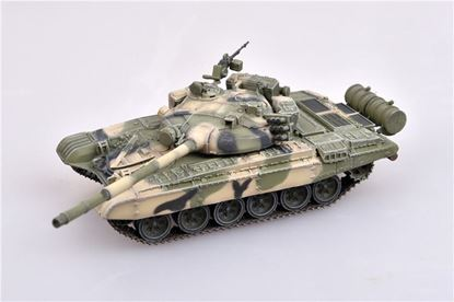 Picture of Soviet Army T-72B Main battle tank, 1980s