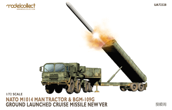 Picture of Nato M1014 MAN Tractor & BGM-109G Ground Launched Cruise Missile new Ver