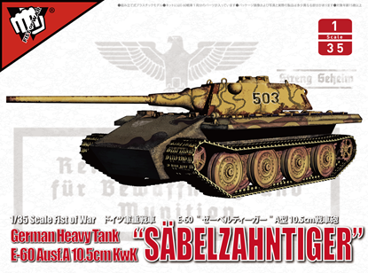 """Picture of German Heavy tank """"Sabelzahntiger"""" E-60 Ausf.A 10.5cm Kwk"""